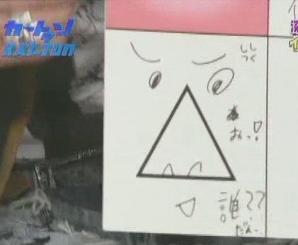 20080326カートゥンKAT-TUN「100Q爆笑トーク&未公開SP」[(037044)17-23-37]