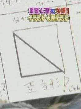20080326カートゥンKAT-TUN「100Q爆笑トーク&未公開SP」[(037079)13-30-36]