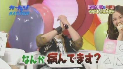 20080326カートゥンKAT-TUN「100Q爆笑トーク&未公開SP」[(037154)13-31-57]