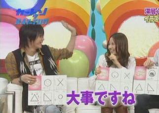 20080326カートゥンKAT-TUN「100Q爆笑トーク&未公開SP」[(038637)13-36-54]