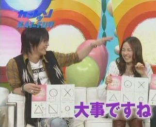 20080326カートゥンKAT-TUN「100Q爆笑トーク&未公開SP」[(038642)13-36-21]