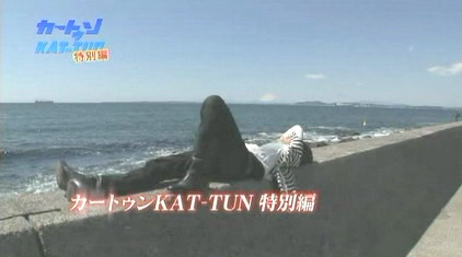 [TV]08-04-16 Cartoon KAT-TUN[20-45-34]