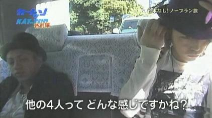 [TV]08-04-16 Cartoon KAT-TUN[20-47-35]