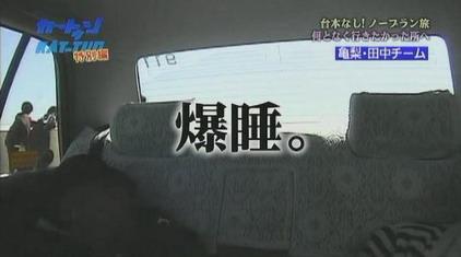 [TV]08-04-16 Cartoon KAT-TUN[20-52-42]