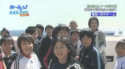 [TV]08-04-16 Cartoon KAT-TUN[20-55-36]