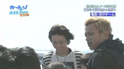 [TV]08-04-16 Cartoon KAT-TUN[20-56-18]