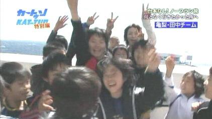 [TV]08-04-16 Cartoon KAT-TUN[21-00-01]