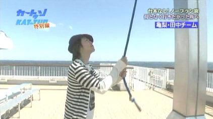 [TV]08-04-16 Cartoon KAT-TUN[21-06-22]