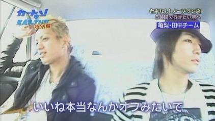 [TV]08-04-16 Cartoon KAT-TUN[21-14-47]