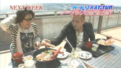 [TV]08-04-16 Cartoon KAT-TUN[21-19-03]