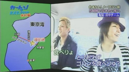 [TV] 20080423 cartoon KAT-TUN (23m24s)[(001747)13-08-45]
