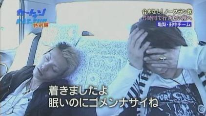[TV] 20080423 cartoon KAT-TUN (23m24s)[(004480)13-11-02]
