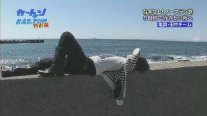 [TV] 20080423 cartoon KAT-TUN (23m24s)[(009580)13-14-05]