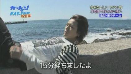 [TV] 20080423 cartoon KAT-TUN (23m24s)[(009695)13-14-24]