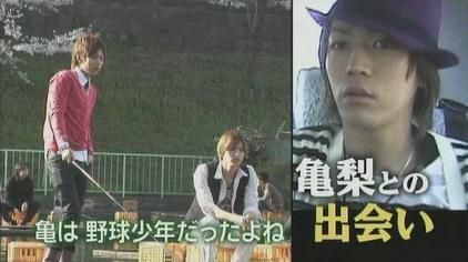 [TV] 20080423 cartoon KAT-TUN (23m24s)[(011752)13-16-42]