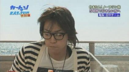 [TV] 20080423 cartoon KAT-TUN (23m24s)[(018181)14-15-46]