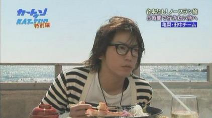 [TV] 20080423 cartoon KAT-TUN (23m24s)[(018628)13-33-29]