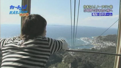 [TV] 20080423 cartoon KAT-TUN (23m24s)[(034196)14-13-50]