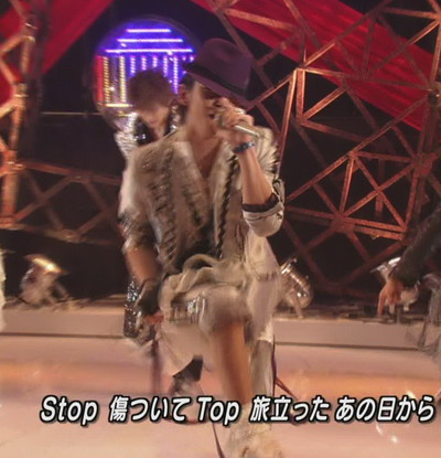 [HD MPEG-TS] [MS] 080425 - KAT-TUN - DONT U EVER STOP[(19-25-19]