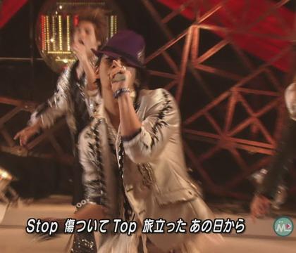 [HD MPEG-TS] [MS] 080425 - KAT-TUN - DONT U EVER STOP[(004483)19-25-51]