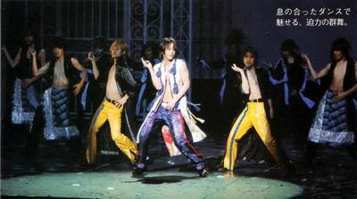 LOOK AT STAR 08年6月號-005-1