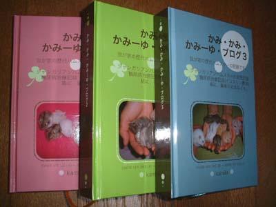 book 20090602_5