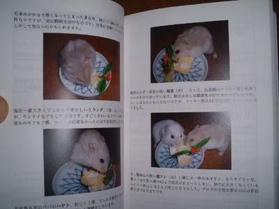 book 20090602_7