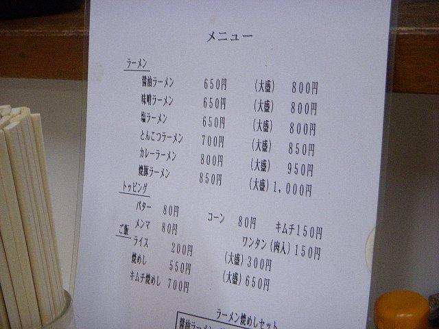 DSCN2965.jpg