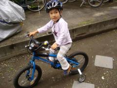 自転車のれるよ