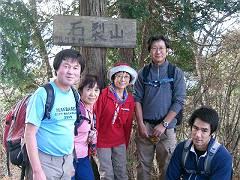 24石裂山頂上-s
