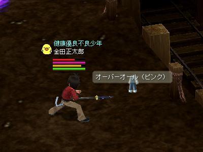 2008/10/02 #01