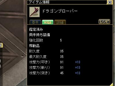 2009/01/04 #04