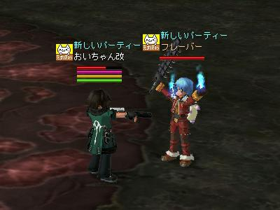 2009/04/19 #01