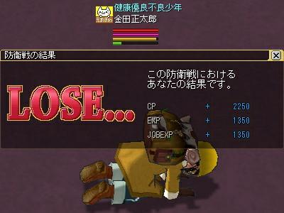 2009/04/25 #04