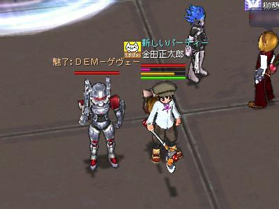 2009/05/09 #05