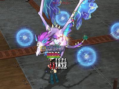 2009/06/01 #07