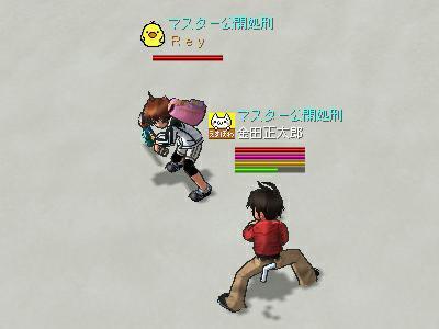 2009/06/04 #01