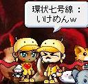 Maple0187.jpg