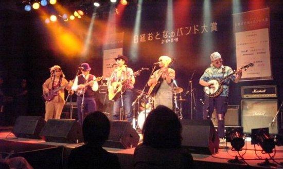 2008otonaband.jpg