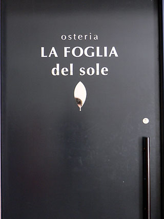 オステリア・ラ・フォッリア・デル・ソーレ 外観