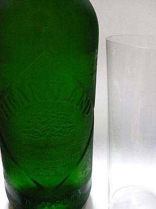 ハートランド(瓶)