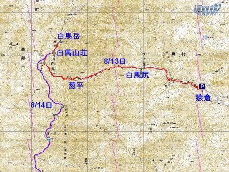 白馬岳13
