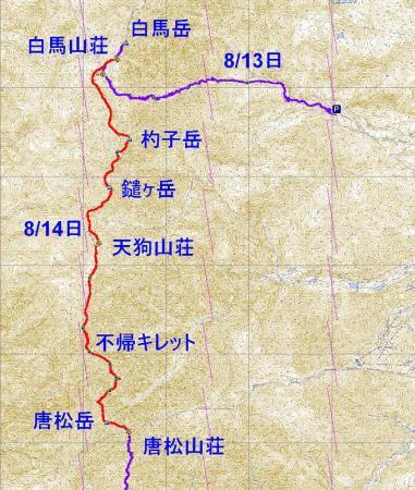 白馬岳14