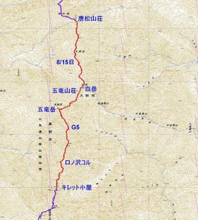 白馬岳15