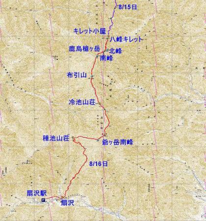 白馬岳16