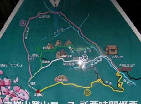 2006.6.11大崩山 003