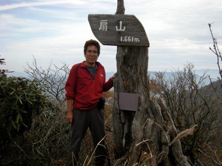 2008.11.2霧立縦走 127