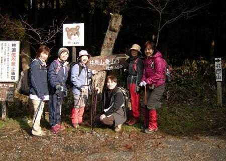 2009.2.11井原~雷山 006