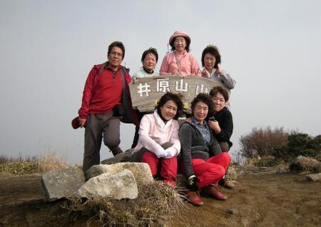2009.2.11井原~雷山 013