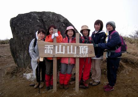 2009.2.11井原~雷山 035